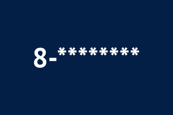 alumni number